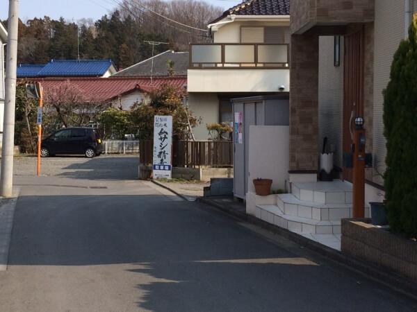 画像:駐車場までのアクセス3